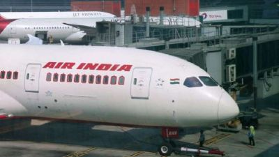 Government can invite bids for Air India soon, this is plan