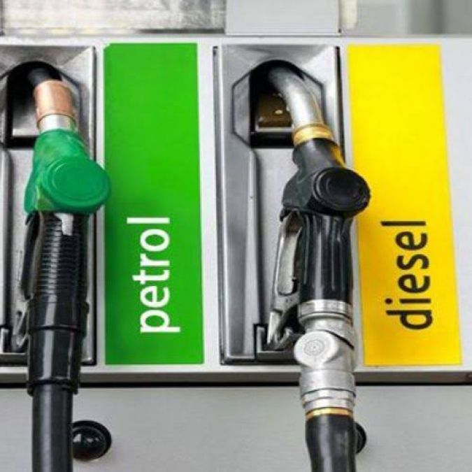 Petrol and diesel prices fall, know the new price   News Track ...
