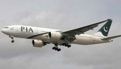 Bad condition of Pakistan International Airlines, these many people got fired