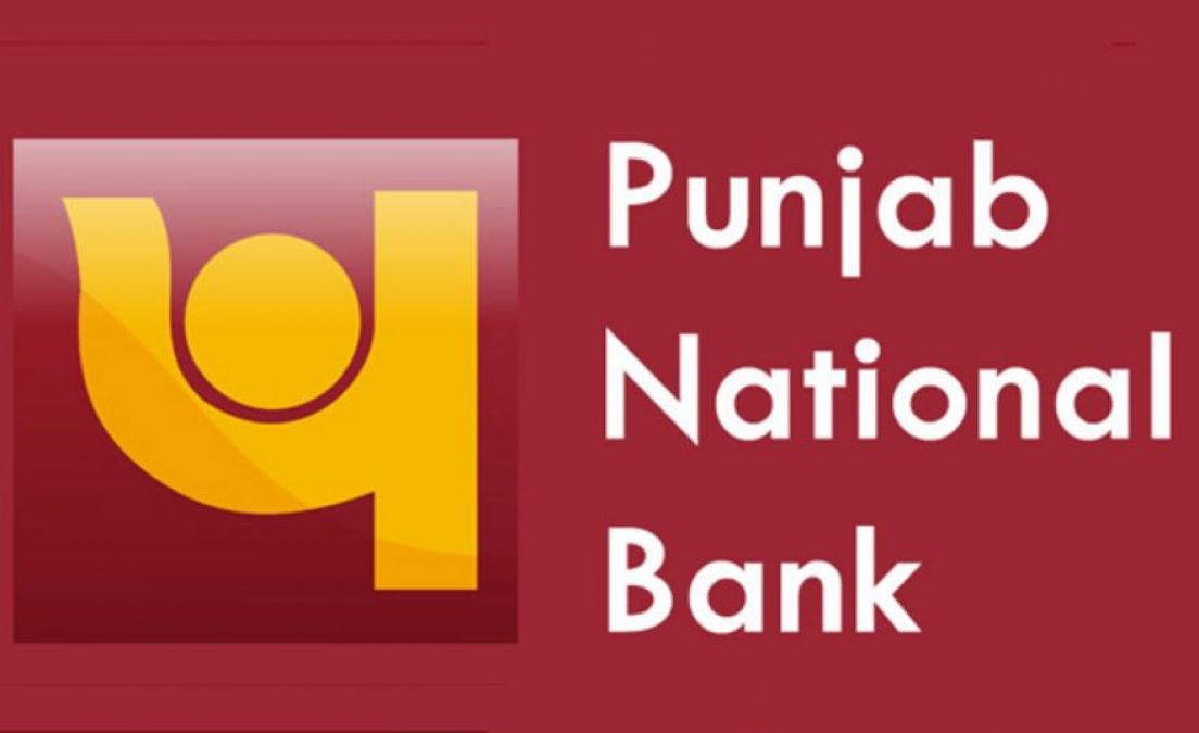 PNB board approves the merger of these two banks, Bank employees opposed