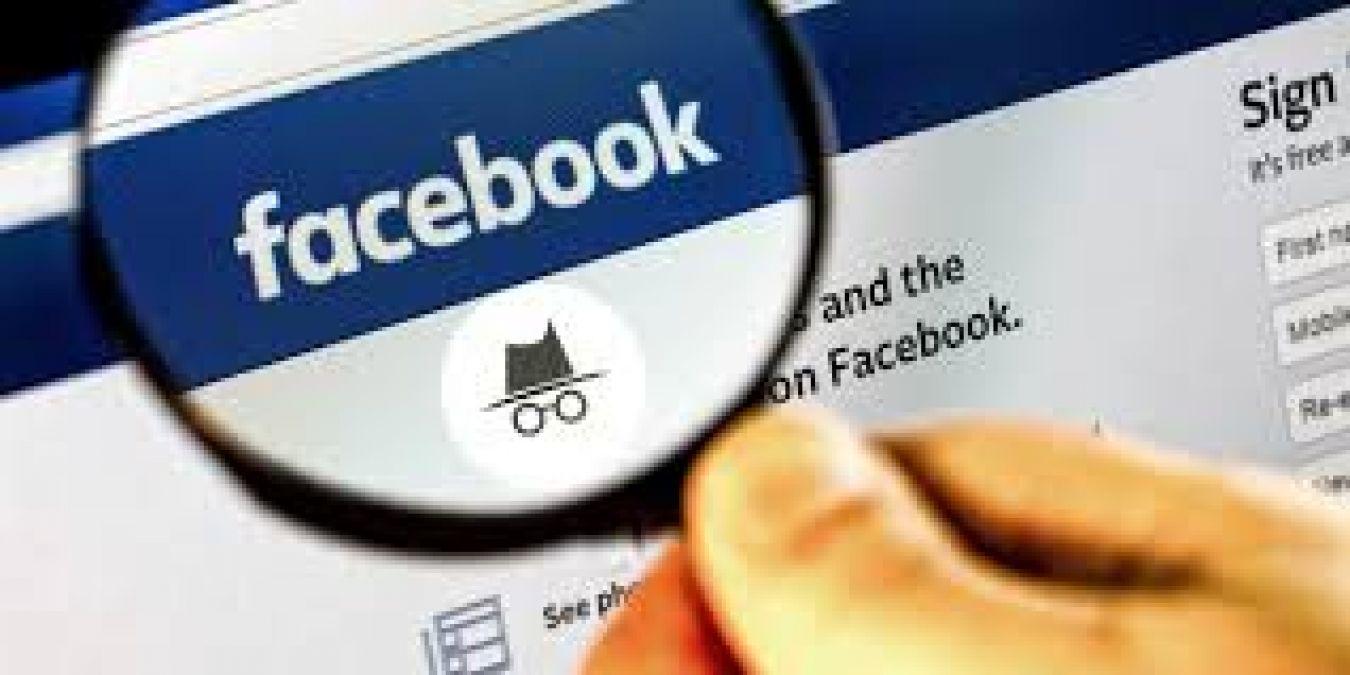 Phone numbers of 40 crore Facebook users leaked