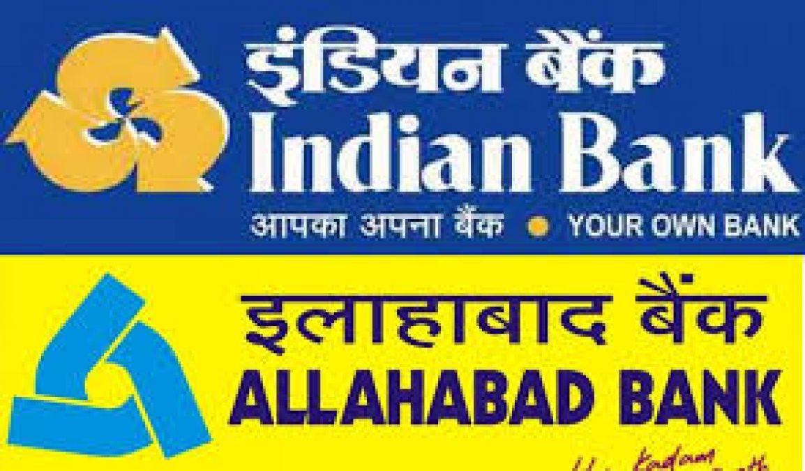 Indian Bank and Allahabad Bank to be merged soon, Says Managing Director Padmaja Chundru