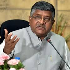 Ravi Shankar Prasad held a meeting to make India an electronics hub