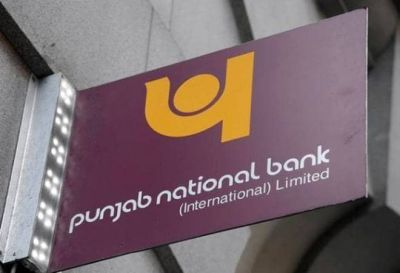 Merger of banks: These 10 banks will merge in PNB by April next year