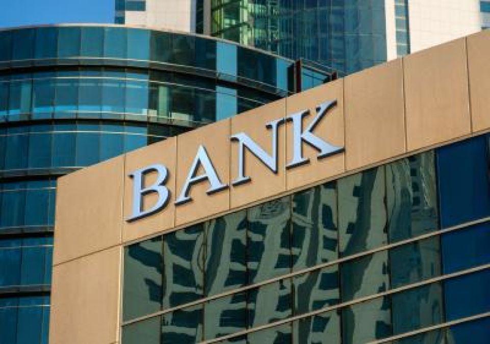 एशियाई विकास बैंक के अध्यक्ष ने अपने पद से दिया त्यागपत्र