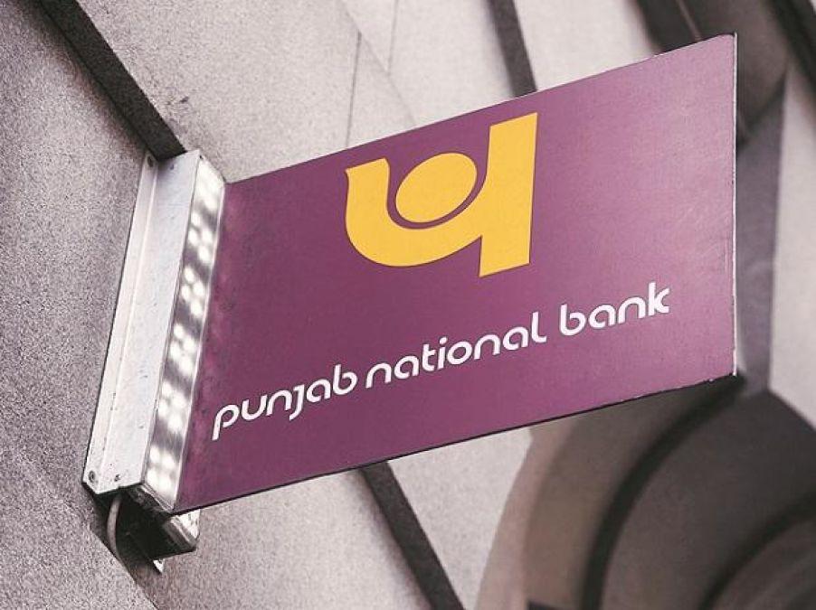 पीएनबी जुटाएगी 3,000 करोड़ रुपया, बनाई यह योजना