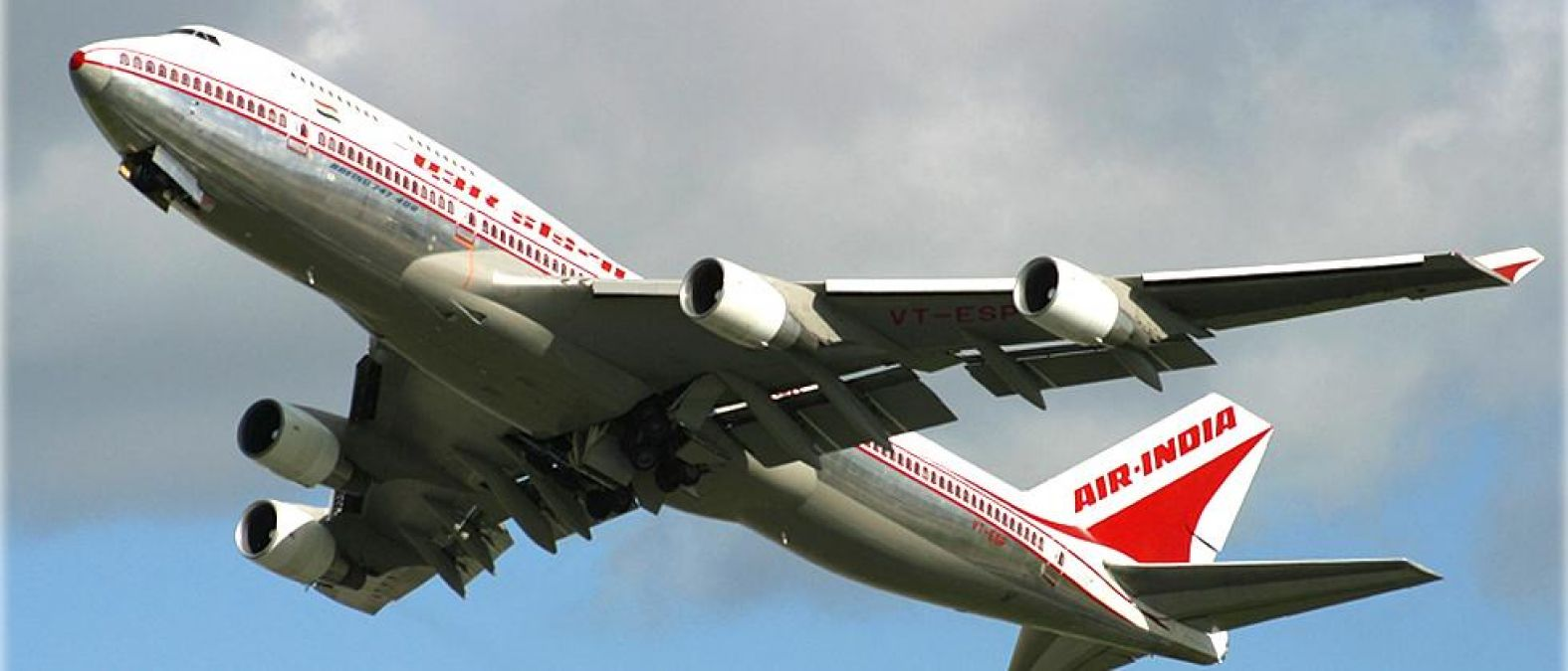 Air India took this step to resolve debt