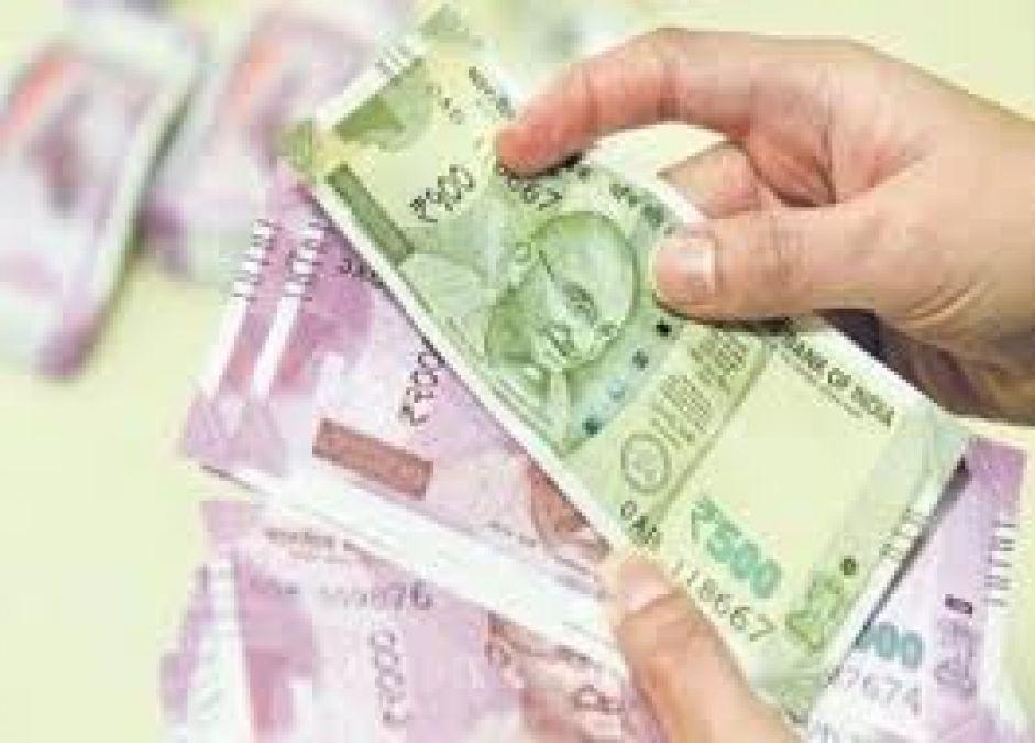 इस डिजिटल पेमेंट कंपनी ने 250 करोड़ रुपये निवेश करने का किया ऐलान