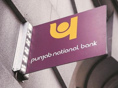 PNB will raise 3,000 crore rupees, made this plan