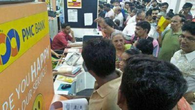 RBI ने इस बड़े बैंक के कामकाज पर लगाई रोक, खाताधारकों को बैंक से मात्र 1000 रुपए निकलने की इजाजत