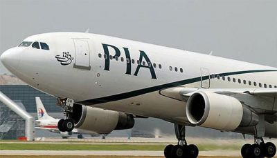 This act of Pakistani airline will surprise you