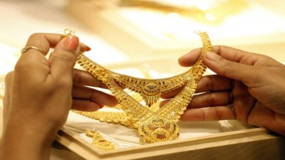 Gold prices fall for the fourth time in five days
