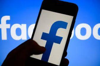 फेसबुक ने इस टेक बेस्ड स्टार्टअप का किया अधिग्रहण