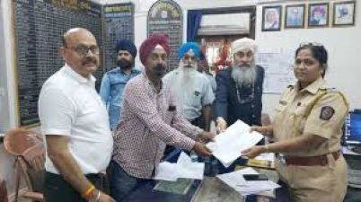 Customers lodged complaints against officials of this bank in distress