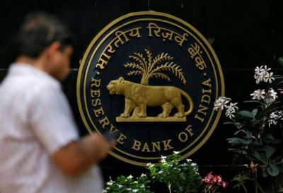Now this bank came under the grip of RBI, ban on new branches and sharing of loans