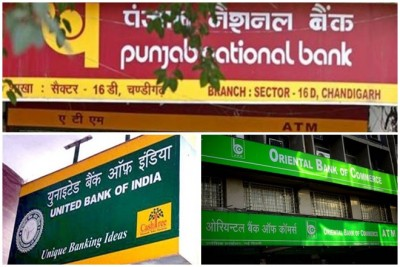 banking loan some important information for obc and ubi bank customer about merger of banks sc77 nu870