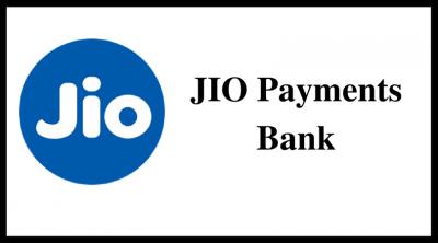 जियो पेमेंट बैंक शुरू  होने से बढ़ेगी प्रतिस्पर्धा