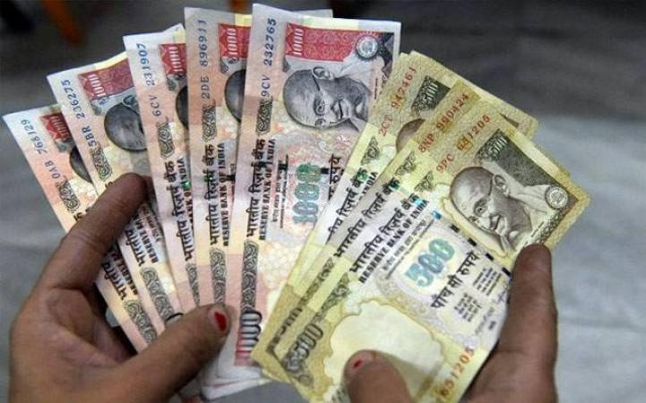 क्या RBI दे रहा है नोटबंदी में बंद हुए 500-1000 रुपये के पुराने नोट बदलवाने का एक और अवसर? जानिए सच