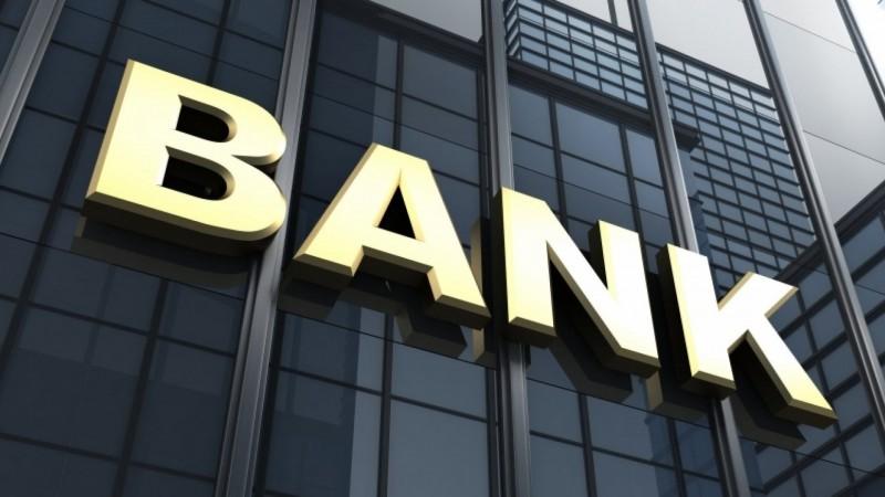 इस वर्ष दो सरकारी बैंकों का होगा निजीकरण, जल्द होगा बैंकों के नाम का अंतिम चयन