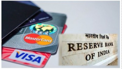 RBI is going to issue electronic card soon, know what will be special