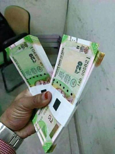 जल्द ही बाजार में दिखाई दे सकता है 20 रुपये का नया नोट