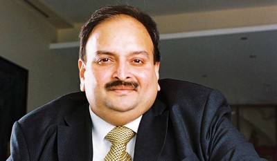 RBI waves off fugitive Mehul Chowki's loan, Big reveal in RTI