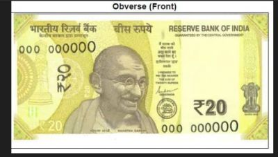 RBI to issue 20 Rs note in New Year with extra features