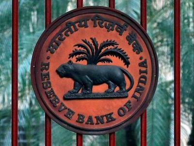 RBI ने सात बैंकों पर लगाया 11 करोड़ रुपये का फाइन