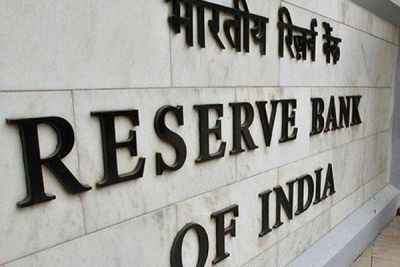 Reserve Bank Of India updates fit & proper norms for PSB boards