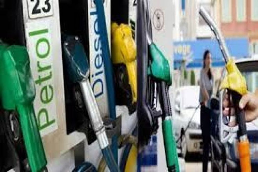 Petrol diesel prices fall, know new