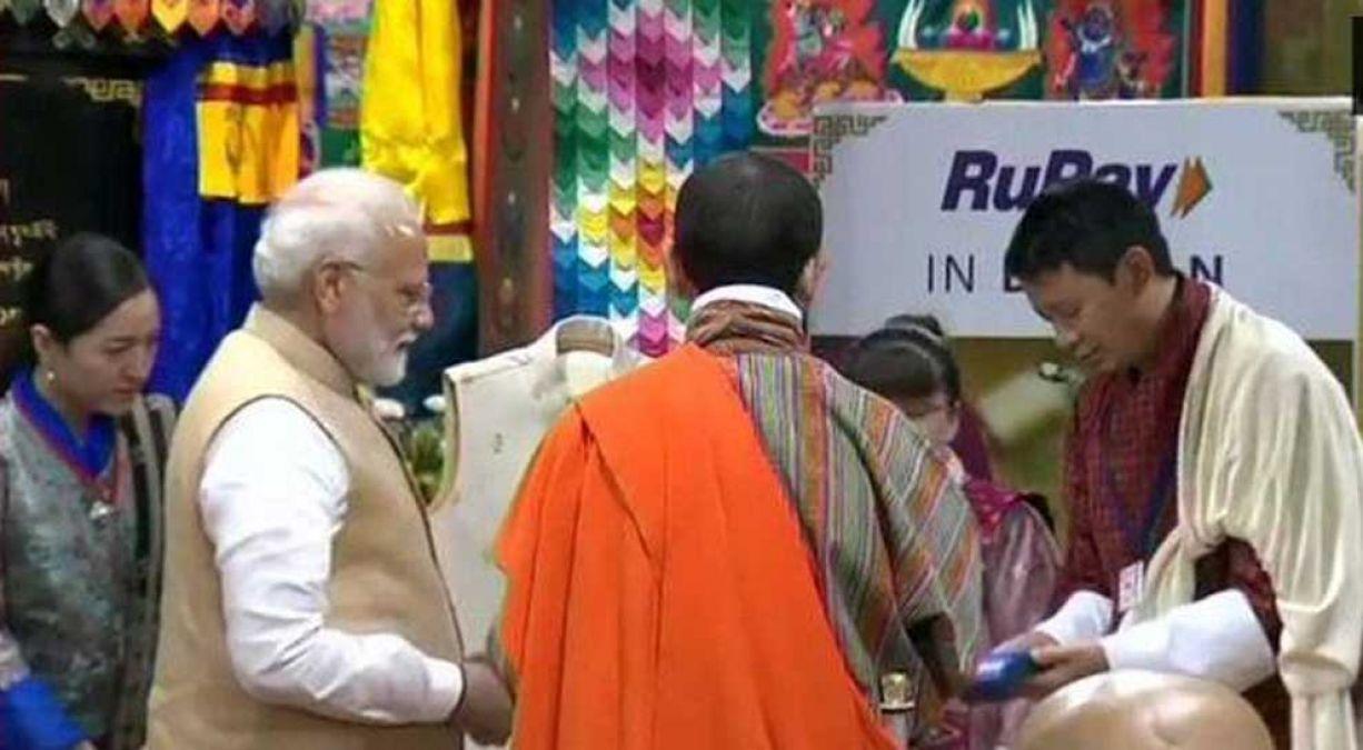 RuPay कार्ड अब भूटान में भी मान्य