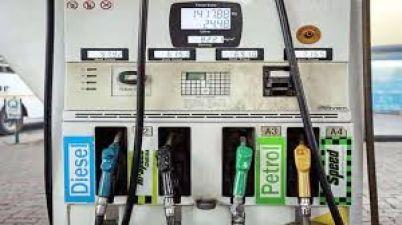 जानें आज के पेट्रोल और डीजल का भाव