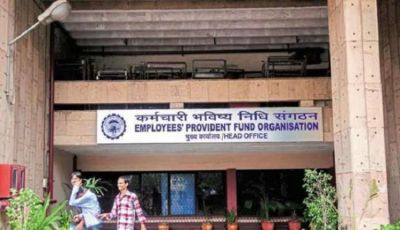 Job seekers may get big gifts, the Modi government may make such amendments in EPFO