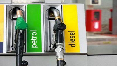 पेट्रोल और डीजल के बढ़े दाम, जानें नई कीमत