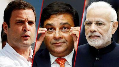 मोदी सरकार को 1.76 लाख करोड़ रुपये का उधार देगी RBI, राहुल गाँधी बोले- ये चोरी काम नहीं आएगी