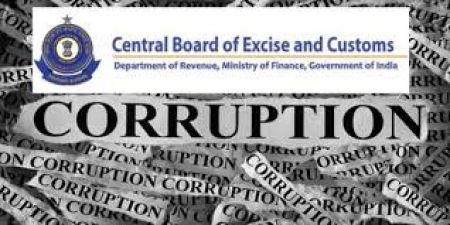 22 tax officers were exempted from forced service by the central government, charged with corruption