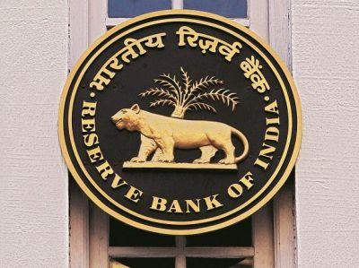 इतने सालों के इतिहास में पहली बार सरकार को रिजर्व बैंक से मिलेगा 1.76 लाख करोड़ रुपये