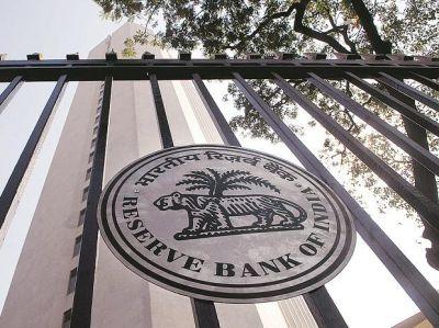 रिजर्व बैंक का आपात फंड घटा, जानें क्या है कारण