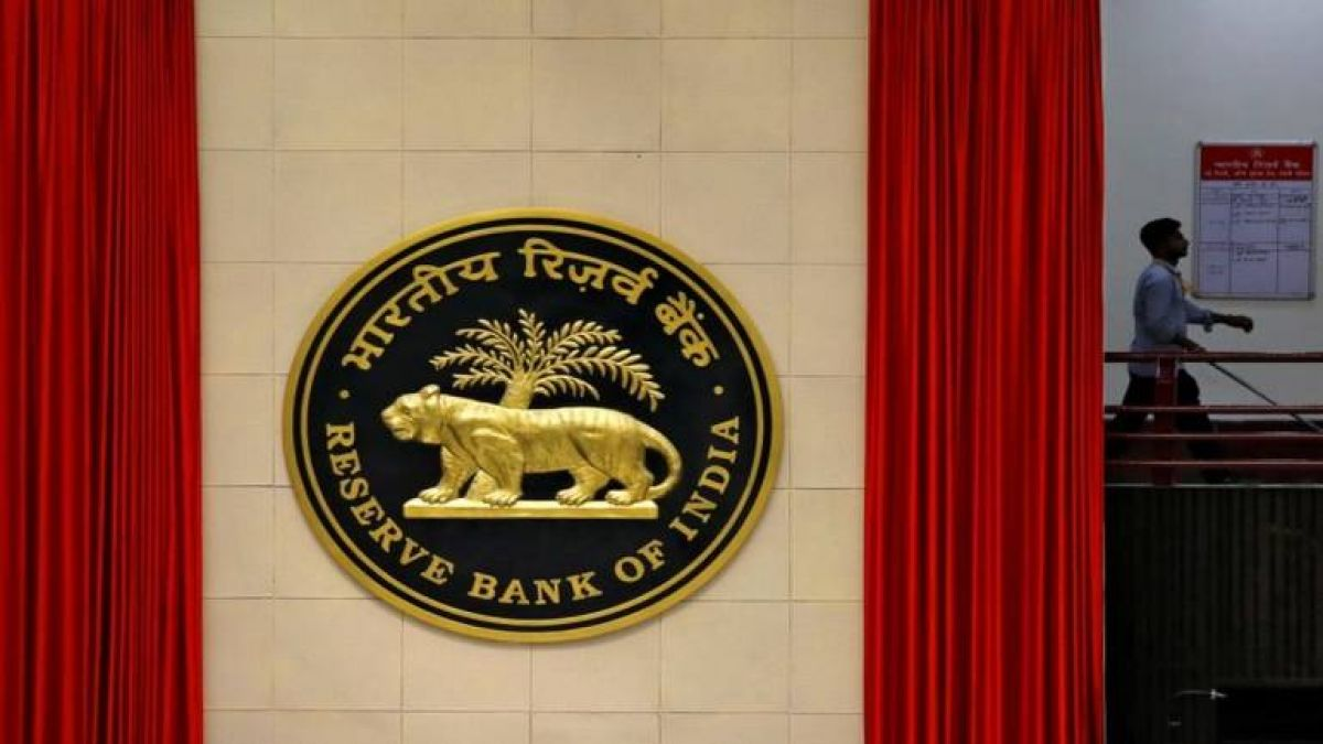 RBI may cut interest rates, monetary policy review will be done on December 5