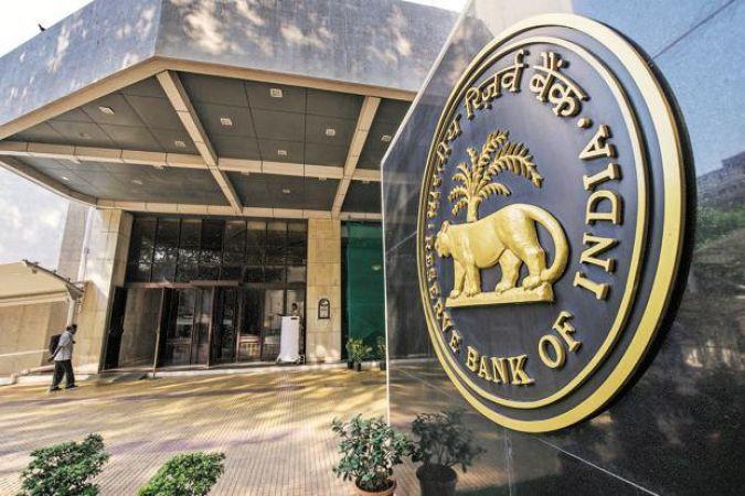 RBI की मौद्रिक नीति समीक्षा बैठक पर सबकी नज़र