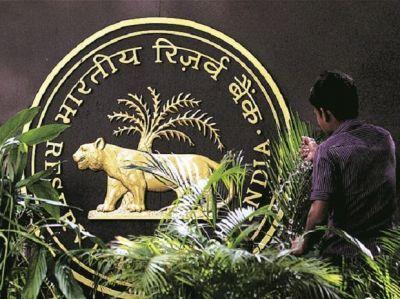 Big shock to Modi government, RBI said this on GDP growth