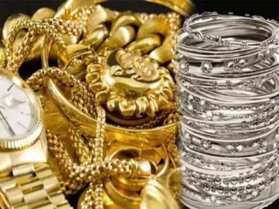 Gold and silver prices fall drastically, know the latest price