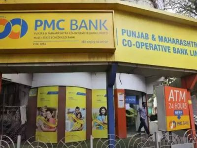 PMC Bank Scam:Employees Union Wants All Cooperative Banks Under Full Jurisdiction of RBI