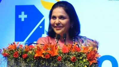 Sangeeta Reddy appointed Uday Shankar as FICCI's Vice President