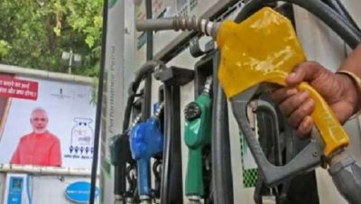 Know what happened in prices of petrol and diesel today