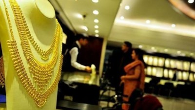 Gold Futures price: Gold futures fall sharply, here is the price