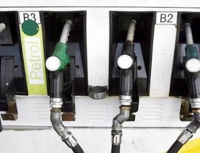 खुश खबर : पेट्रोल -डीजल हुआ सस्ता
