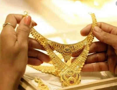 Gold Rate Today: Gold and Silver price decreased, know what is the price