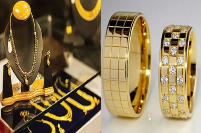 Gold and silver prices fall, know today's rates