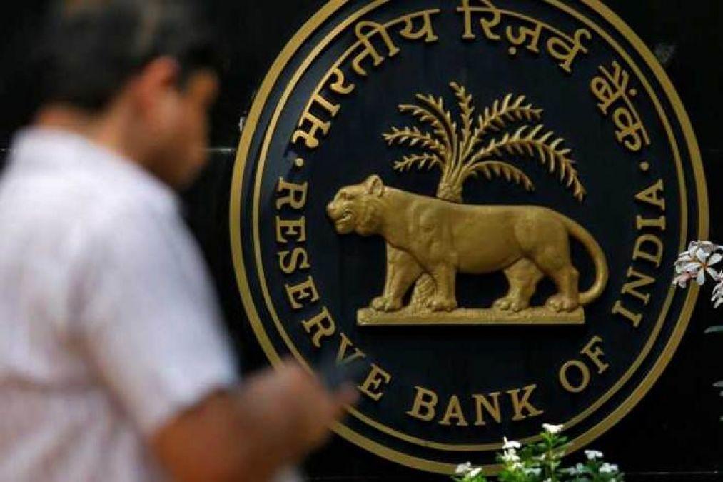 RBI के शिकंजे आया एक और बैंक, 6 महीने में ग्राहक निकाल सकते है सिर्फ 1000 रूपये